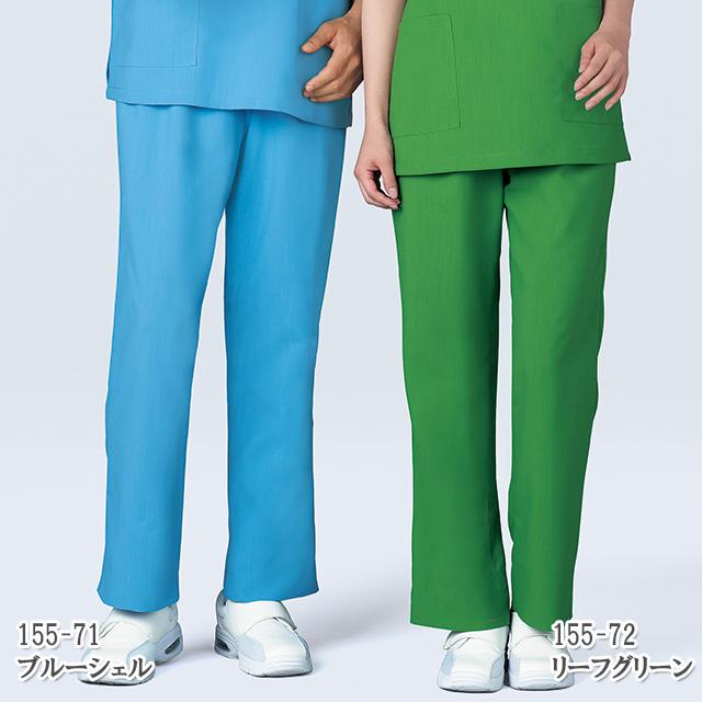155 KAZENカゼン 高機能ポプリン 手術 パンツ 男女兼用 スクラブ 医療 色落ちしにくい