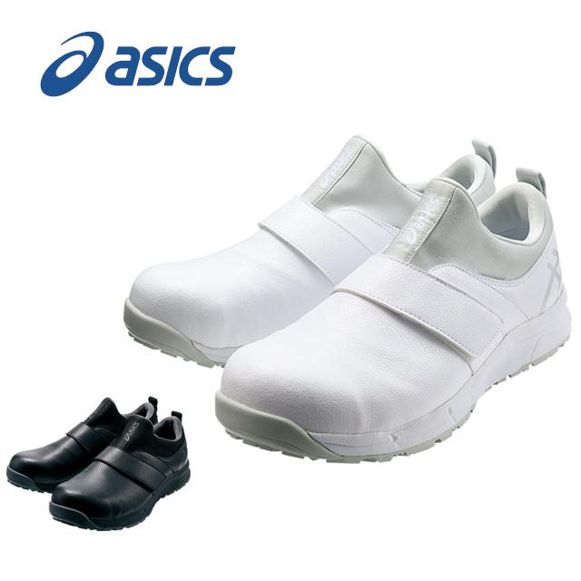 1A004 アシックス (asics) 住商モンブラン製品 ウィンジョブ (シューズ 靴 スニーカー 男女兼用 医療 看護師 ナース 介護 ケア ホワイト ブラック)