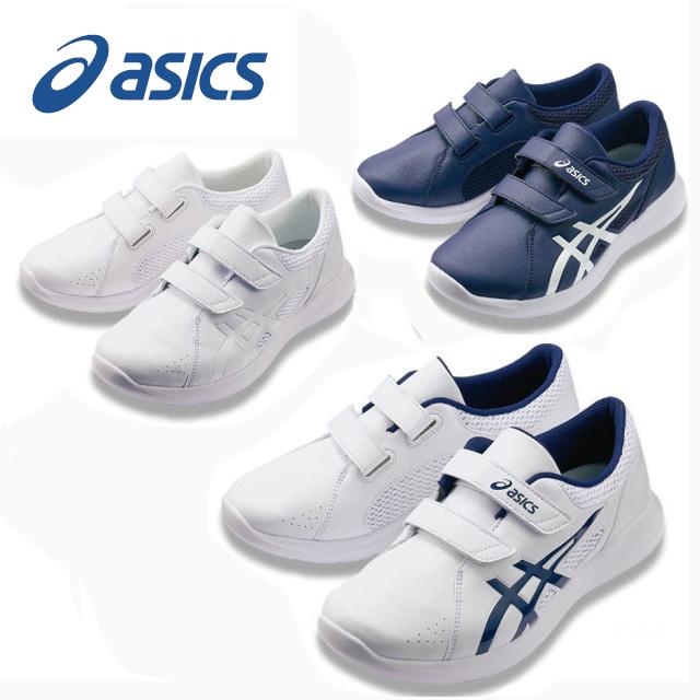 1A032 アシックス (asics) 住商モンブラン製品 ナースウォーカー203 シューズ(ナースシューズ 靴 スニーカー 男女兼用 医療 看護師 介護 ケア ホワイト ネイビー)