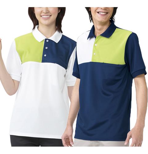 216 ビビットな色を利かせたスリーカラーポロシャツ 男女兼用 アプロン