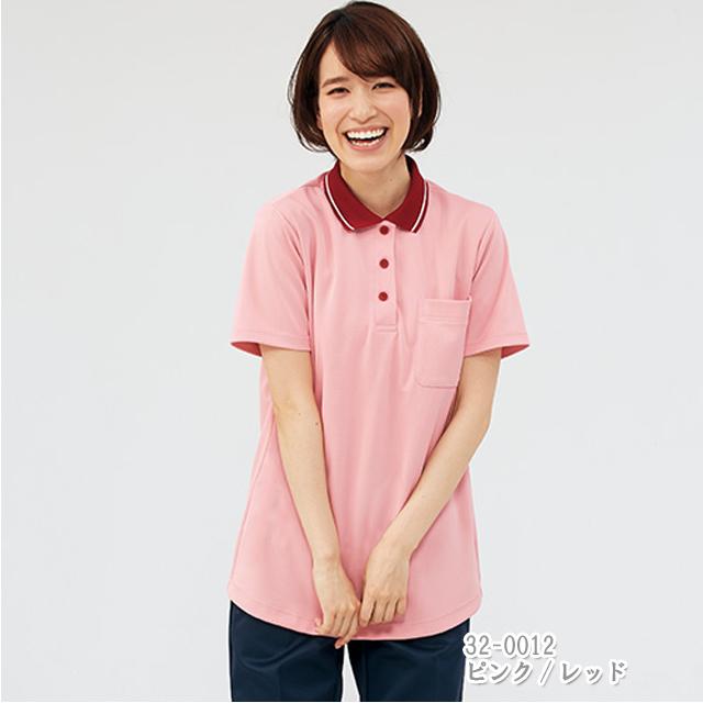 32-001 レディス ポロシャツ 半袖 モンブラン製品