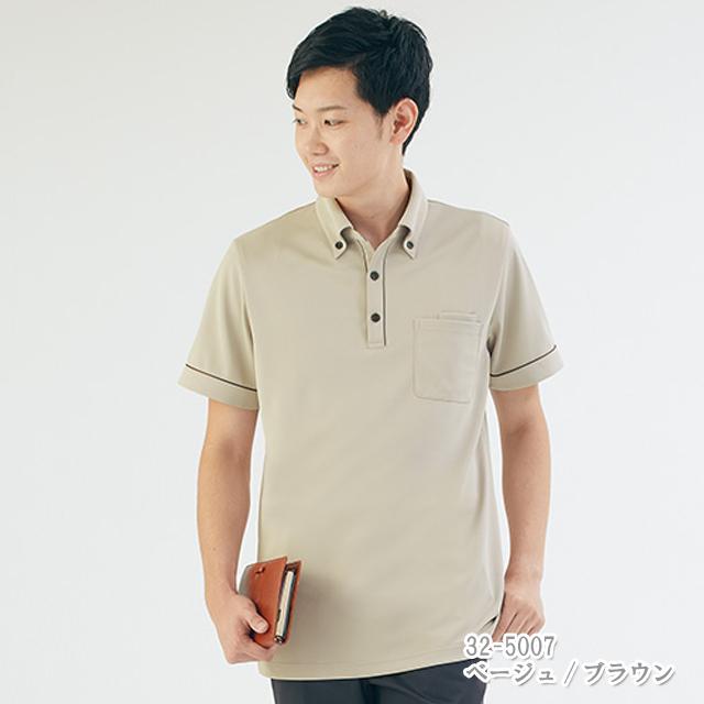 32-500 男女兼用 ニットシャツ 半袖 モンブラン製品