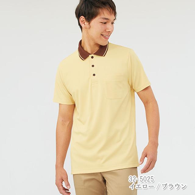 32-502 男女兼用 ポロシャツ 半袖 モンブラン製品