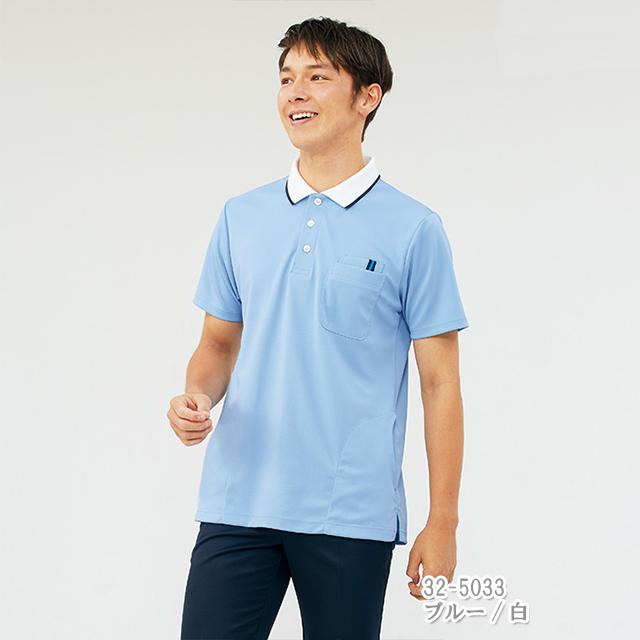 32-503 男女兼用 ポロシャツ 半袖 モンブラン製品 32-5032 32-5033 32-5034 32-5035 32-5039