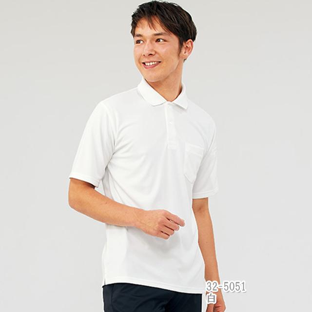 32-505 男女兼用 ポロシャツ 半袖 モンブラン製品 32-5050 32-5051 32-5058