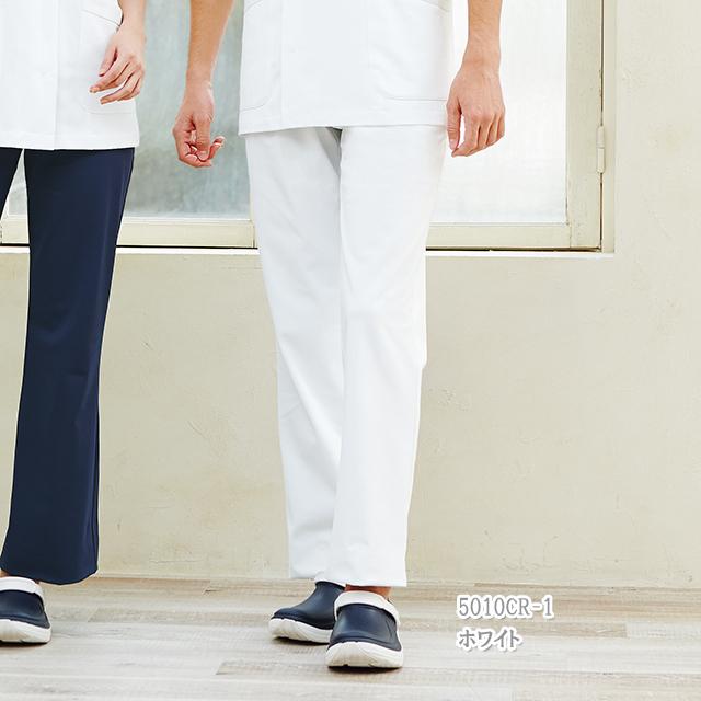 5010CR フォーク ナースウェア パンツ 男性用 ストレート 動きやすい ストレッチ 綿混 透け防止 防汚防塵 制電 吸汗 制菌 工業洗濯可 FOLK 医療用 看護師 メンズ ズボン スラックス ストレートパンツ 大きいサイズ