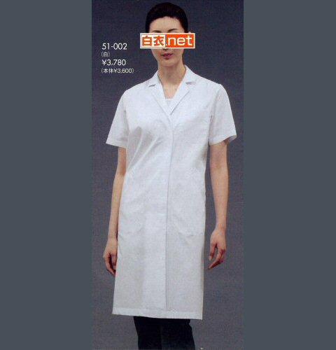 51-002  レディスドクターコート(半袖)[モンブラン 白衣 医療用 女性用 レディース]