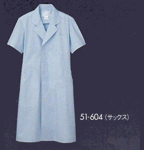 51-604 メンズドクターコート(半袖)サックス[モンブラン 白衣 医療用 男性用 メンズ]