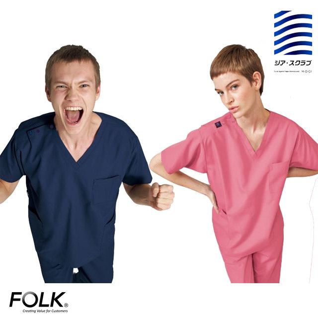 7070SC フォーク ナースウェア 色落ちしないスクラブ 男女兼用 FOLK 医療用 看護師 ドクター 医師 医者 ユニセックス ジャケット 上衣 白衣 ピンク ネイビー 紺 ブルー 青