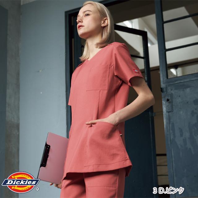 7071SC ディッキーズ フォーク ドクターウェア レディス スクラブ 女性用 医師 ドクター 看護師 ナース ネイビー ピンク