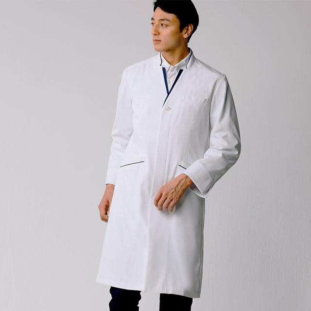 71-849 モンブラン製品 メンズ ドクターコート 長袖 シングル 白衣 診察衣 男性用 医師 薬剤師