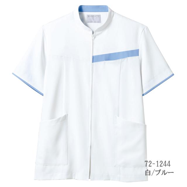 72-1244 メンズジャケット・半袖[モンブラン 白衣 医療用 看護師 男性]