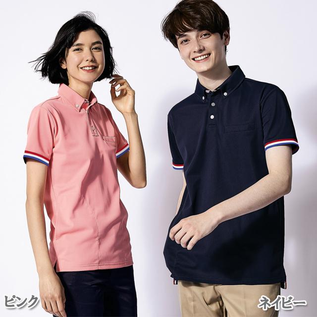 72-470 ポロシャツ 男女兼用 半袖 モンブラン製品 ボタンダウン トリコロール