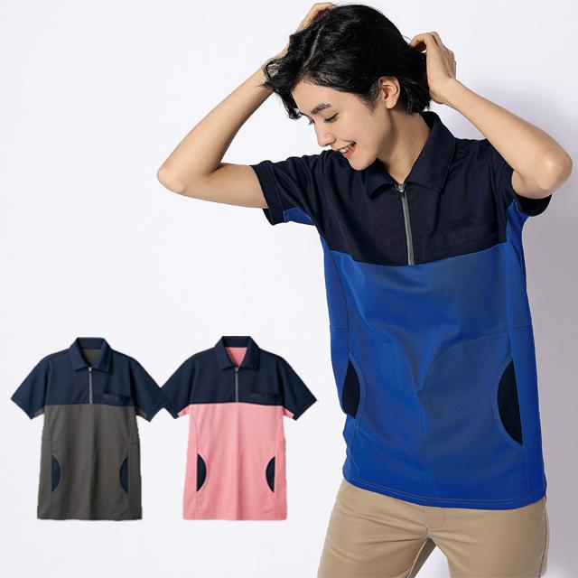 72-480 ポロシャツ 男女兼用 半袖 モンブラン製品 ジップアップ