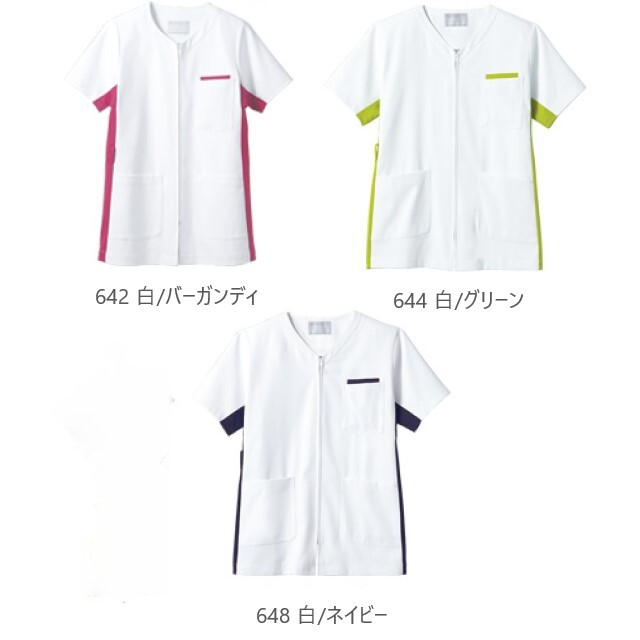 72-642 ジャケット男女兼用・半袖(全4色)[モンブラン 白衣 医療用 看護師 男女兼用]