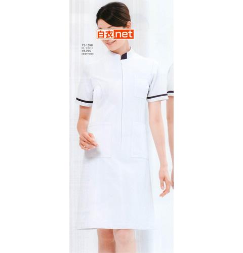73-1592/1598 ワンピース[モンブラン 白衣 医療用 女性用 レディース]