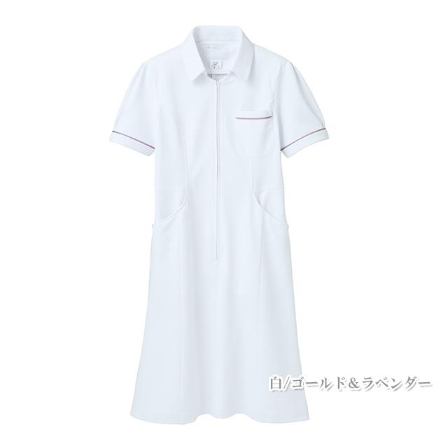 73-1612 ワンピース[モンブラン 白衣 医療用 女性用 レディース]