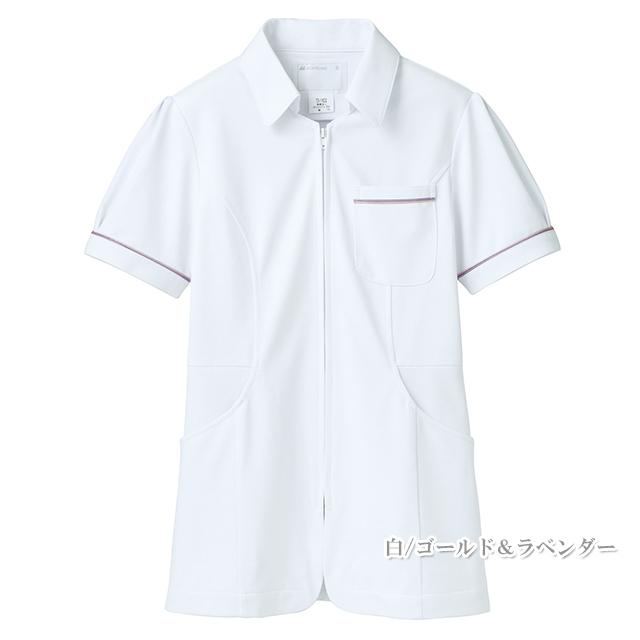 73-1622 ナースジャケット(半袖)[モンブラン 白衣 医療用 女性用 レディース]