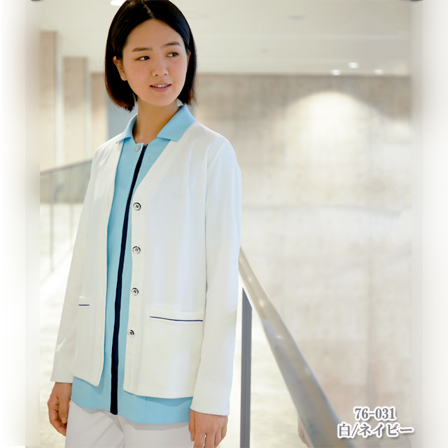 76-031 モンブラン製品 カーディガン 長袖 ニット イージーケア 女性用 白衣 医療用 看護師 ナース 介護 ケア 白 ネイビー