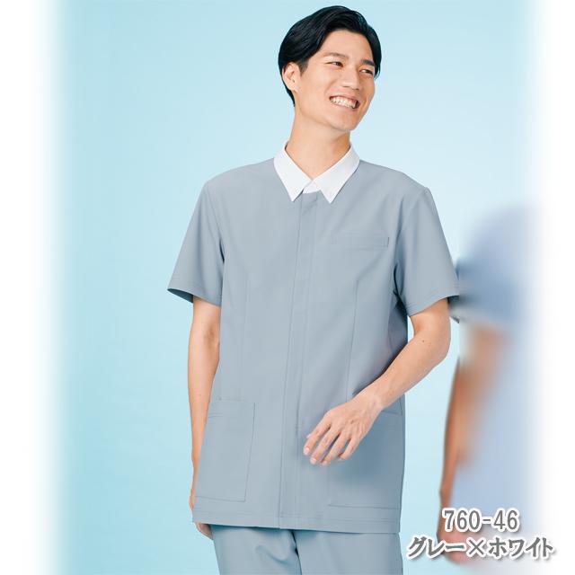 760 カゼン ナースウェア メンズジャケット 男性用 医療用 看護師 ナース 医師 ドクター 介護 ブルー 青 ネイビー 紺 グレー 4L 5L 大きいサイズ 白衣 KAZEN