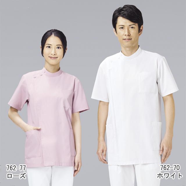 762 KAZENカゼン ケーシージャケット半袖(男女兼用)全7色