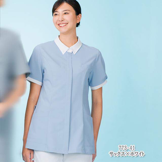 773 カゼン ナースウェア レディスジャケット 半袖 女性用 医療用 看護師用 ナース ブルー ピンク 紺 ネイビー グレー 4L 大きいサイズ KAZEN