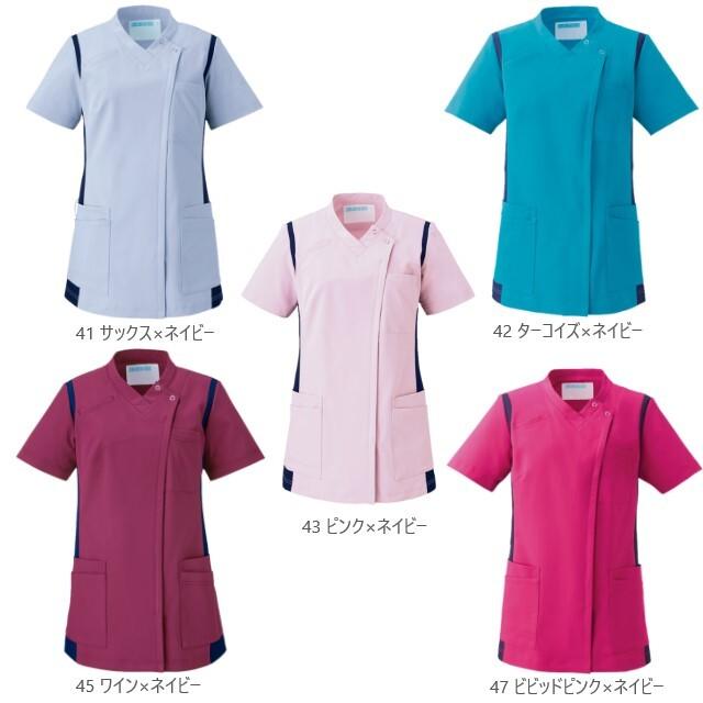972 KAZENカゼン レディススクラブ(前開き) 医療 白衣 半袖 看護師 ナース ネイビー ワイン ピンク サックス