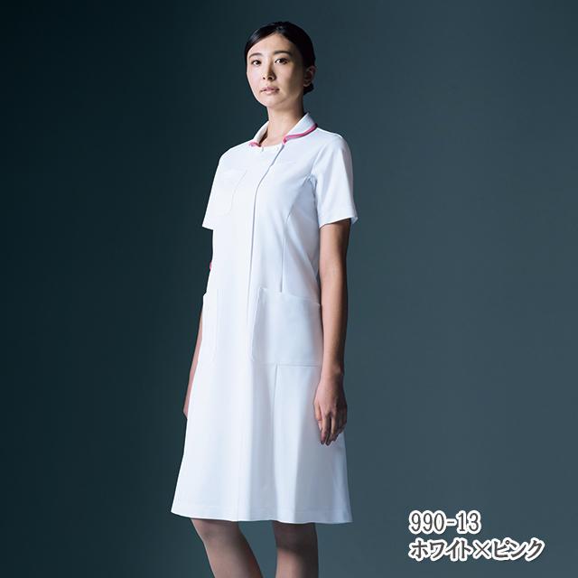 990 KAZENカゼン レディス ワンピース 医療 白衣 半袖 看護師 ホワイト ピンク ネイビー
