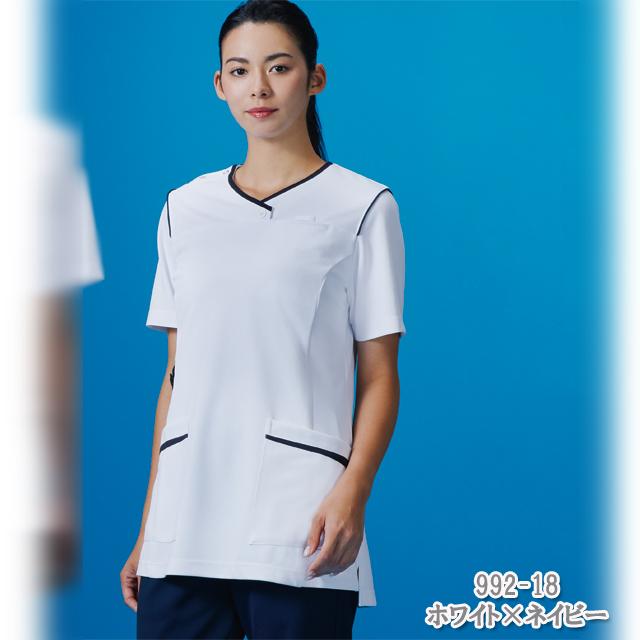 992 KAZEN カゼン レディス スクラブ 動きやすい 白衣 大きいサイズ 医療 医師 ドクター 看護師 ナース ジャケット ホワイト