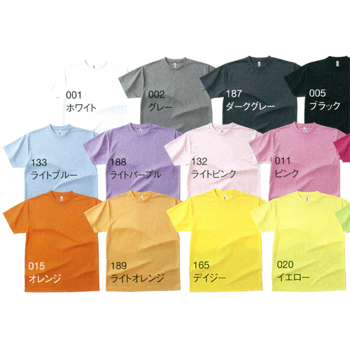 00300-ACT ドライTシャツ【Jr】