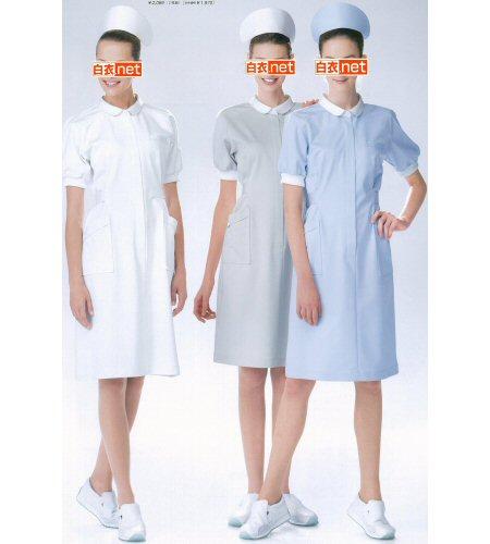 CA1757 Careal 看護衣半袖[送料無料]