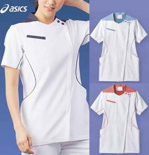 CHM058 asics レディスジャケット(半袖)[白衣 ナースウェア 看護師 介護 女性用 病院 医院 送料無料]