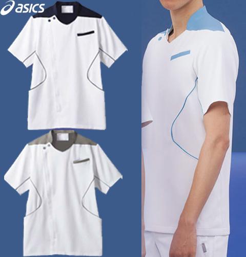 CHM558 asics メンズジャケット(半袖)[白衣 ナースウェア 看護師 介護 男性用 病院 医院]
