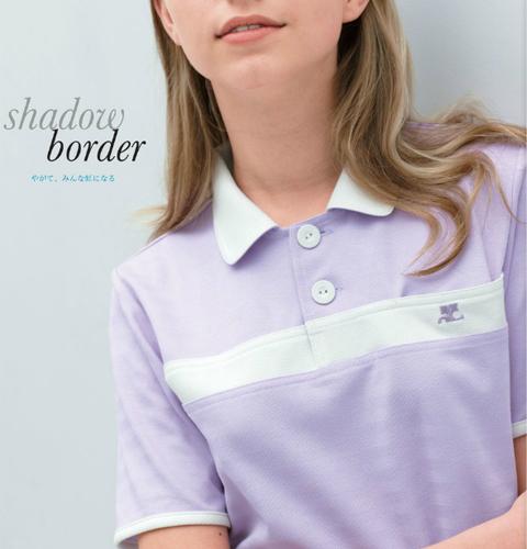 CUL5312 クレージュ 襟とラインが上品なアクセント 男女兼用ケアワークシャツ ナガイレーベン製[送料無料]