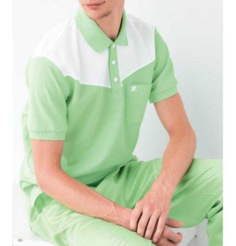 CUT2527 クレージュ 明るくスタイリッシュな 男女兼用ポロシャツ ナガイレーベン製[送料無料]