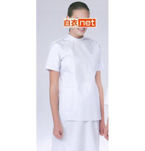 EP170 ナガイレーベン(Naway)Emit 女子横掛半袖