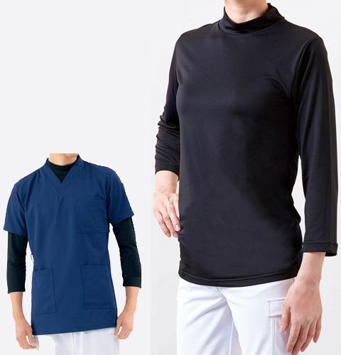 EPU421-1 モンブラン インナー モックネックシャツ (男女兼用 8分袖 ブラック 裏起毛 防寒 ストレッチ スクラブ 医療 医師 看護師 介護)