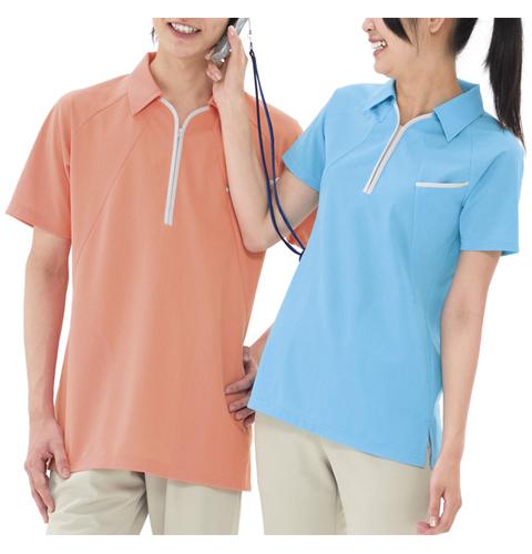 FH2302 ナガイレーベン(Naway)ヘルスヘルパー 元気なビタミンカラーの男女兼用ニットシャツ