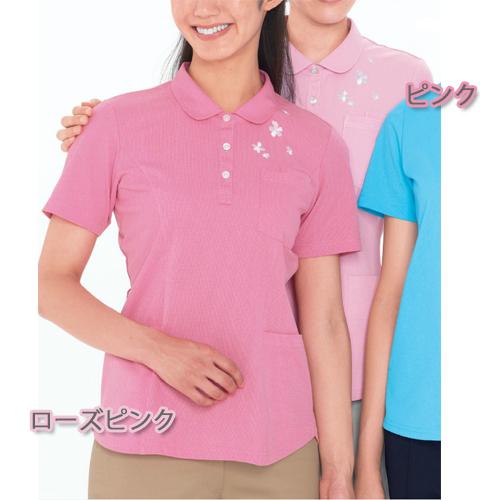 FH2342 ナガイレーベン(Naway)花モチーフ刺繍が優しい印象 女性用ニットシャツ