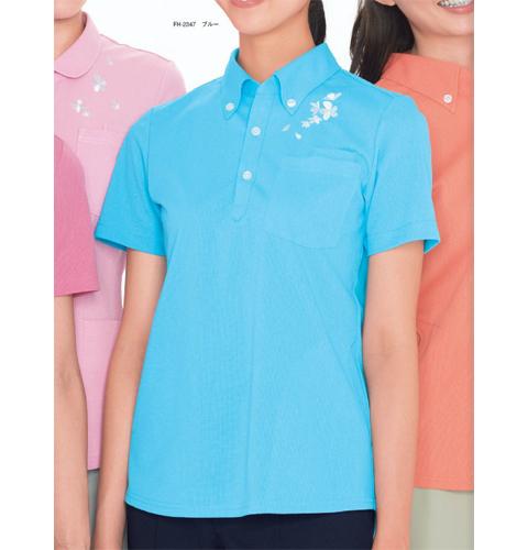 FH2347 ナガイレーベン(Naway)花モチーフ刺繍 ボタンダウンタイプで男性もOK 男女兼用ニットシャツ