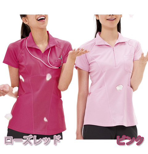 FH2377 ナガイレーベン(Naway)ヘルスヘルパー 識別しやすいカラーの男女兼用ニットシャツ