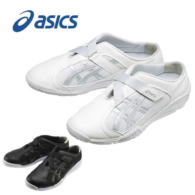 FMC700 アシックス (asics) 住商モンブラン製品 ケアウォーカー700(男女兼用 ナースシューズ 靴 スニーカー 医療 介護 看護師 ケア)