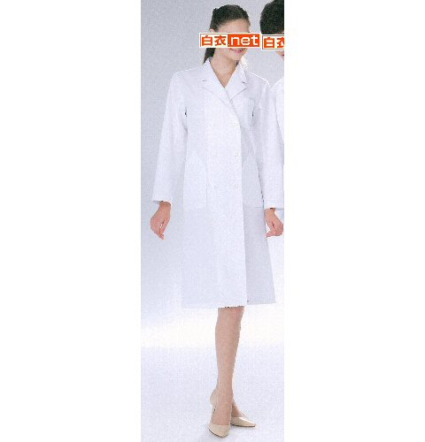 HK12 ナガイレーベン(Naway)ホスパーニット女子ダブル診察衣長袖