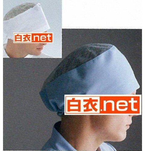 HK531 ナガイレーベン(Naway)男子メッシュ帽子(2枚組)
