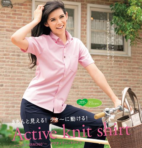 《シワになりにくく、透けにくい》HM2419 半袖ニットシャツ(男女兼用)