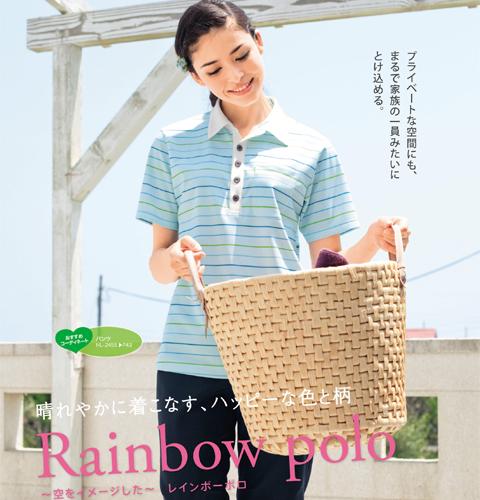 《シワになりにくく、ヘタらない素材》HM2429 半袖ポロシャツ(男女兼用)