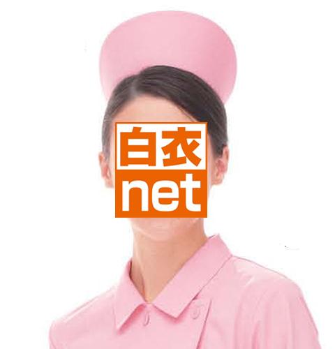 HS519 ナガイレーベン(Naway)HosparStat 看護帽子(2枚組)
