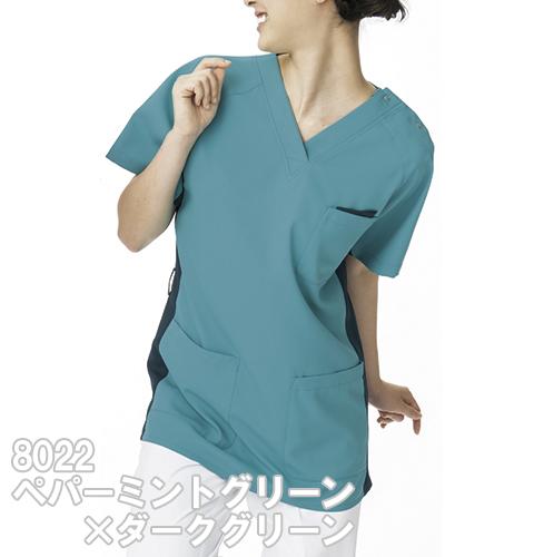 HS8001 オンワード(ラフィーリア)女性用スクラブ(全7色)