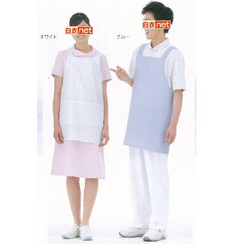 KEX1100 ナガイレーベン(Naway)KexStarケアガウンショート丈(男女兼用)