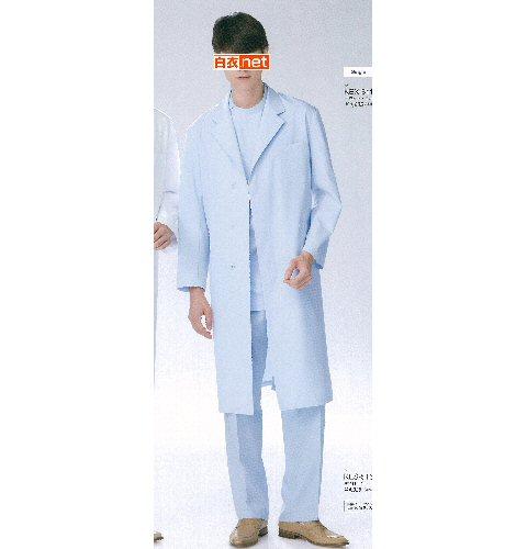 KEX5110 ナガイレーベン(Naway)KexStar男子シングル診察衣